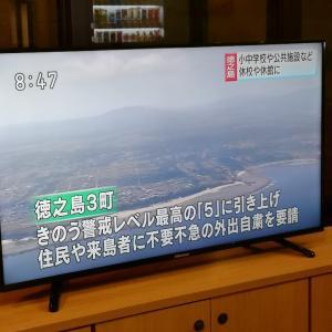 奄美諸島4島めぐりツアー2日目【前半】♪