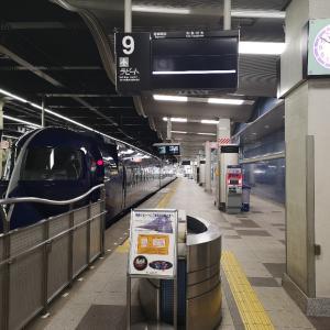 関西空港の現在の様子