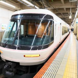 近鉄特急で行く吉野山2021♪