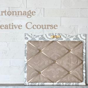 クリエイティブコースの初級作品ペルメル♫装飾の有無は自由に選べます!【カルトナージュ生徒様作品】