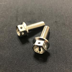 新商品|ZZ-R1400、ZX-14R用リアブレーキキャリパーボルト!
