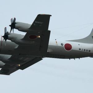 P-3C 5059