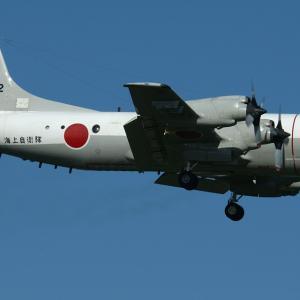 P-3C 5082