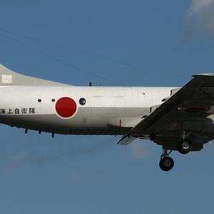 P-3C 5088