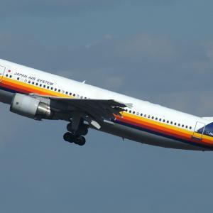 Airbus A300B4-622R JA8564