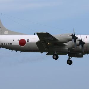 P-3C 5072
