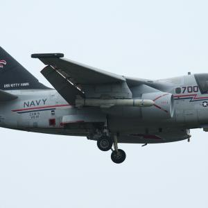 VS-21 NF-700 -02