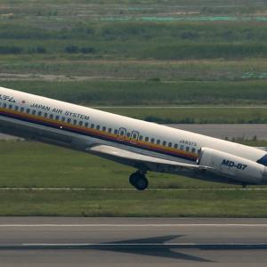 MDC MD-87 JA8373