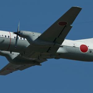 YS-11M 9042