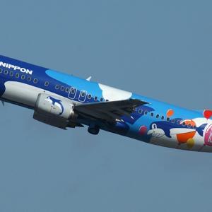 Boeing 737-46M JA392K