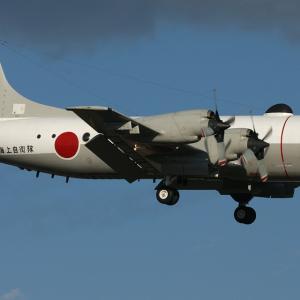 P-3C 5101