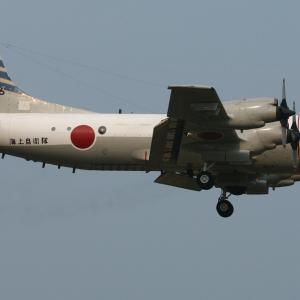 P-3C 5006
