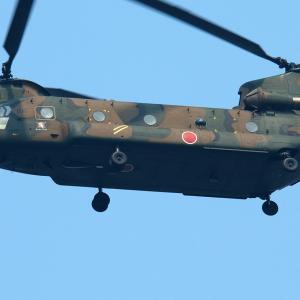 CH-47J 52924