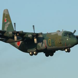 C-130H 85-1080