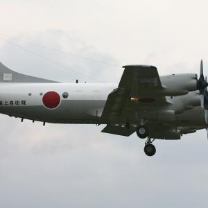 P-3C 5087