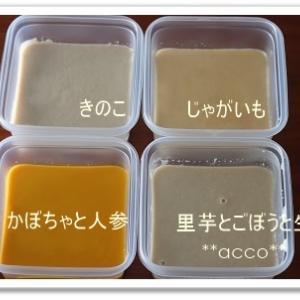 4種のポタージュスープと ミルクブレッド と とっても ショックな出来事(´;ω;`)ウッ…