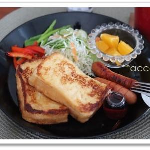フレンチトーストの ワンプレート朝ごはん♪