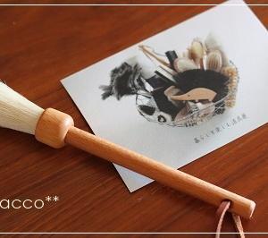 新入りお気に入りのお掃除道具は 小さなブラシのレデッカー in spoonful & osaji
