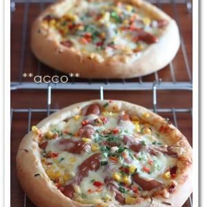 ピーマンカモフラージュおうちピザ♪
