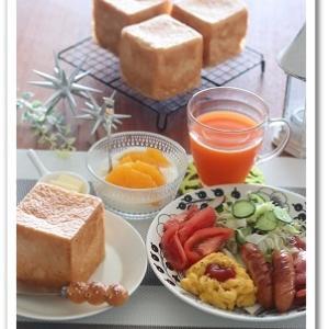 ミニキューブパンを焼いて 朝ごはん♪