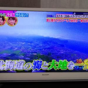 台風 r01.08.17