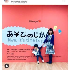 【♡ご感想&着画♡親子リンク服で美術館巡り♪】