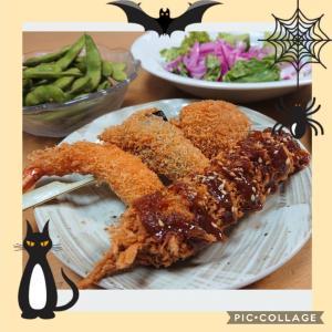 今夜の晩ごはんは神戸コロッケのお惣菜
