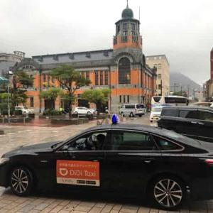 タクシー配車アプリ「DiDi」、群馬エリアで開始