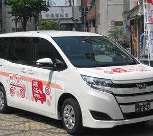 高齢化率高い高崎の倉渕、榛名、吉井 全国初、無料タクシー巡回