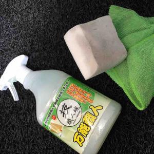 ビニールシートカバーの掃除cx8