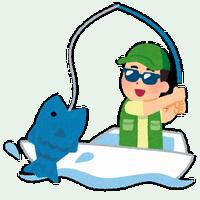 大漁だー!!