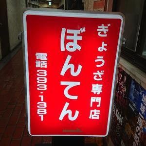 神戸味噌ダレ餃子と聖地甲子園でミニライブ!!