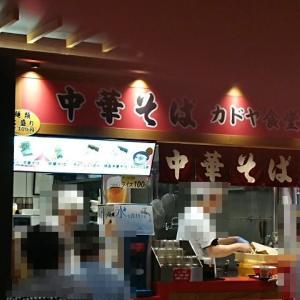 中華そば かどや食堂@梅田