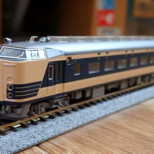 TOMIX 583系 JR東日本 N1・N2編成(限定品)