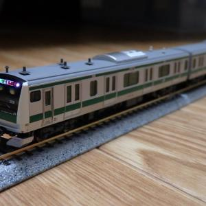 KATO E233系7000番台 埼京線