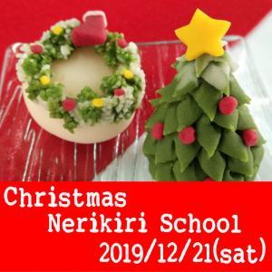12月の練り切り教室~クリスマスを楽しむ!