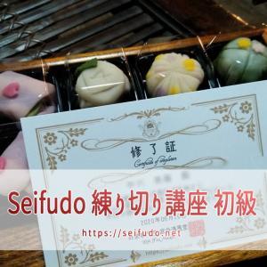 6/20(土) Seifudo 練り切り講座 初級 の様子