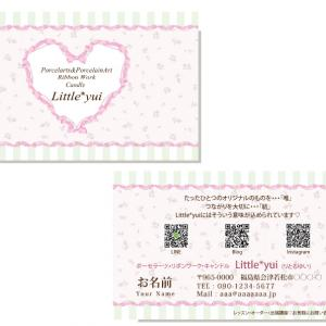 福島県 会津若松市  「Little*yui」様 お名刺デザインをご紹介します♪