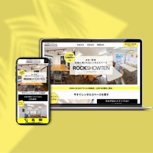 渋谷・原宿のレンタルスペース「ROCK SHOWTEN」様 ホームページ作成