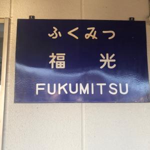 富山だょ〜ん  in  エスオースポーツ工業様