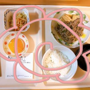 入院10日目 夕食