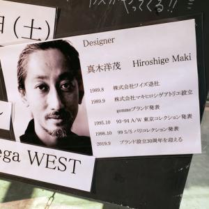 Gommeデザイナー真木さんがご来店(^^♪