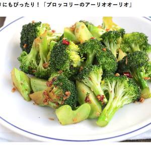 連載記事!FYTTE(学研プラス)にて、ブロッコリーレシピが掲載中です!