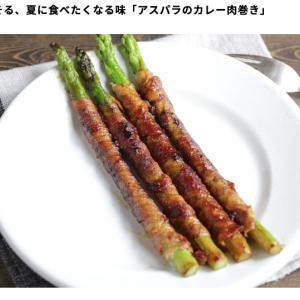 アスパラを手にしたら、やっぱりお肉を巻くと美味しいよね。