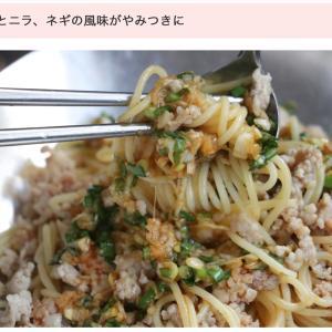 【レシピあり】油淋鶏を作るのは、大変ですが・・・これなら作れる!