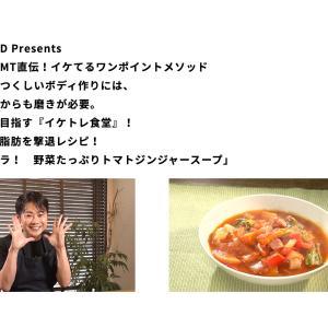 【テレビ出演】イケトレ(BS朝日)9月のマンスリーゲスト出演しております^^