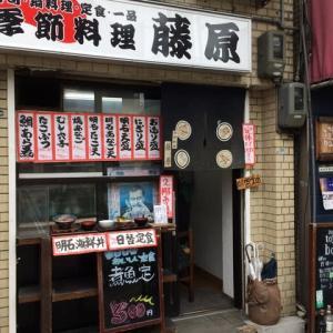 日替り(煮魚)定食@季節料理藤原明石