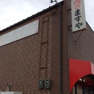 コロッケ@ますや精肉店 三木市志染町