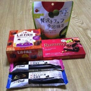 チョコレート日和