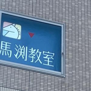【帰国子女】街の看板見て世にも恐ろしい質問が